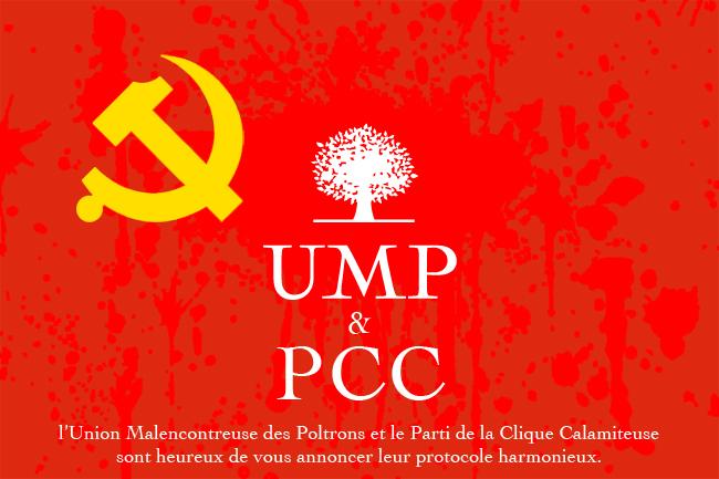 umpcc