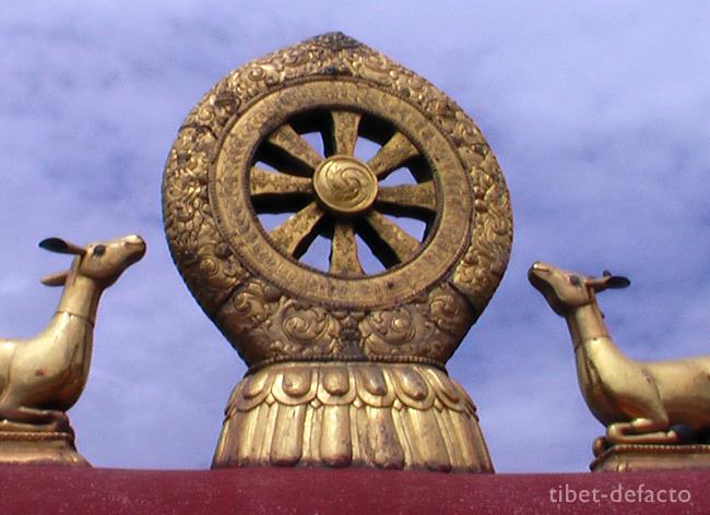 dharma-jokhang